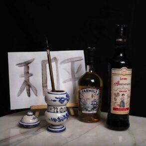 Ink-Benjamin-Cavagna-ph-Giulio-Masieri