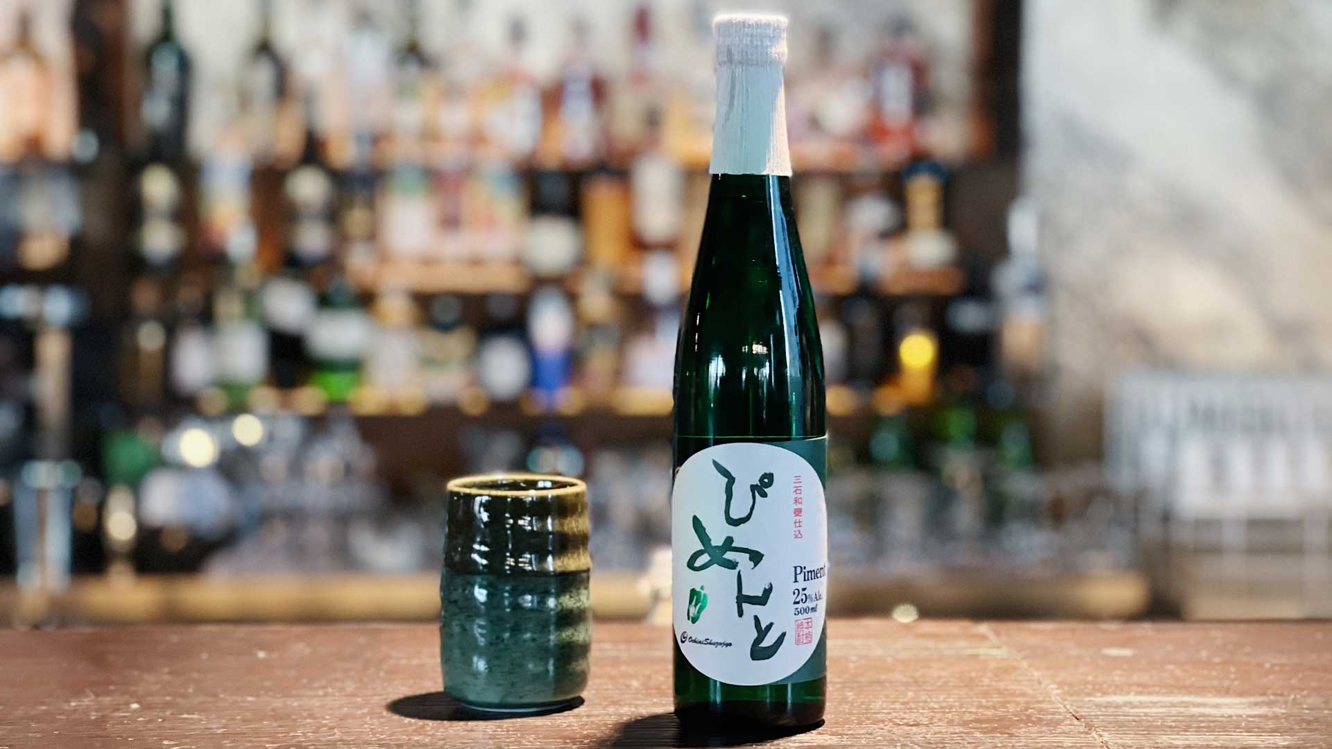 shochu-peperone-verde-super-gin-piment-ochiai-Coqtail-Milano