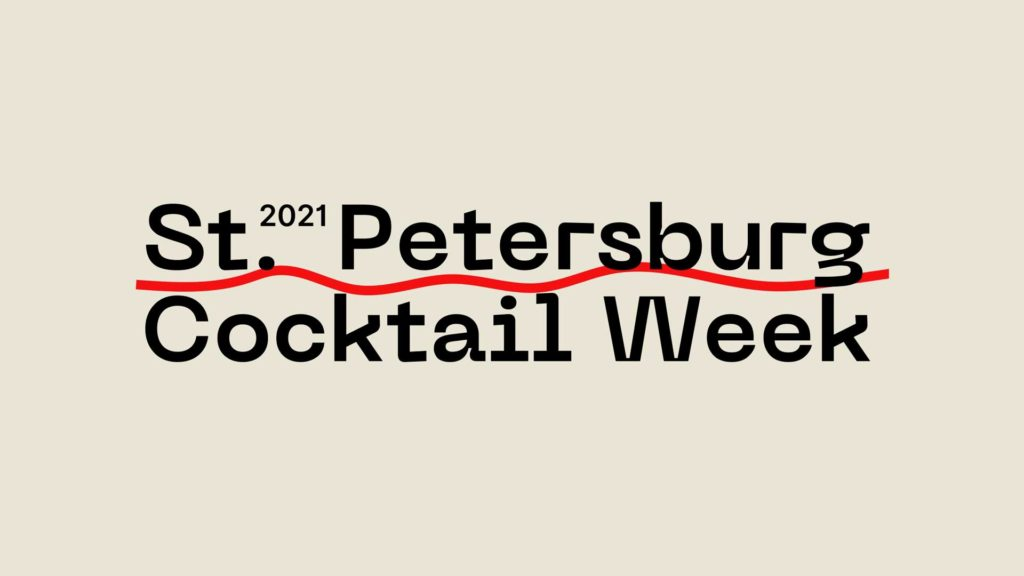 St.-Petersburg-Cocktail-Week-2021-Coqtail-Milano